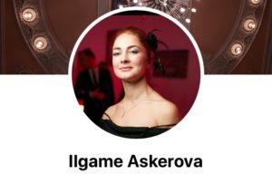 Аскерова-Курдюмова Ильгамэ